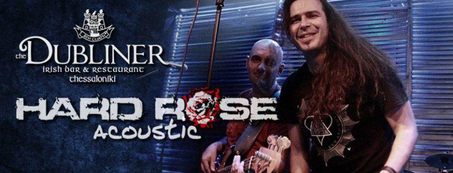 Hard Rose 28/04