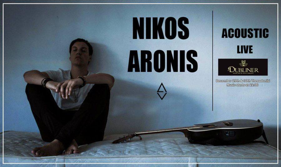 Nikos Aronis 29&30 Dec
