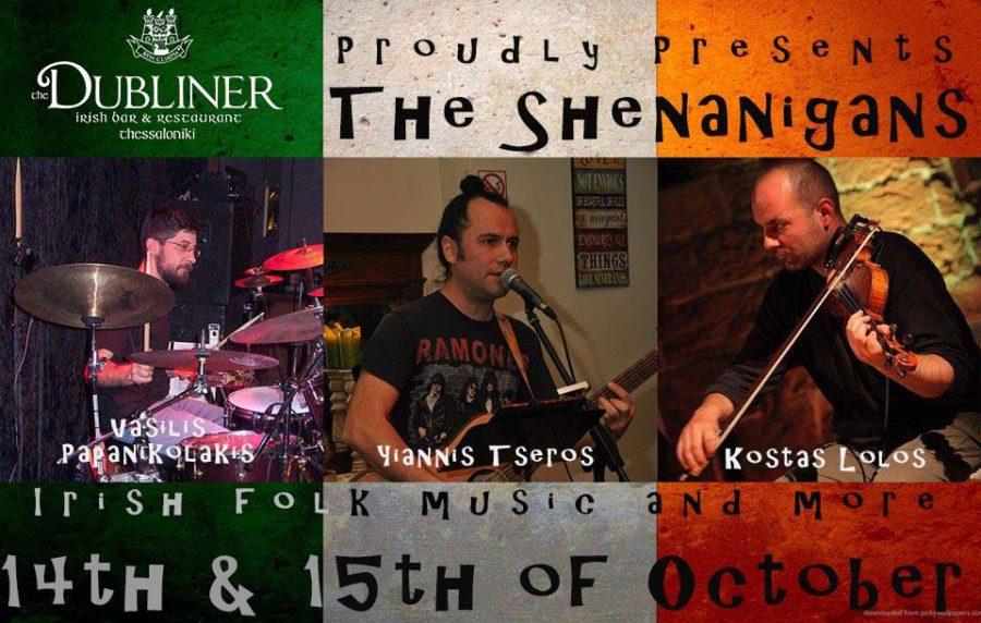 Shenanigans 14 & 15 Oct