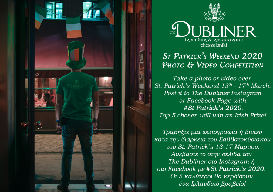 St Patrick's Photo Competition