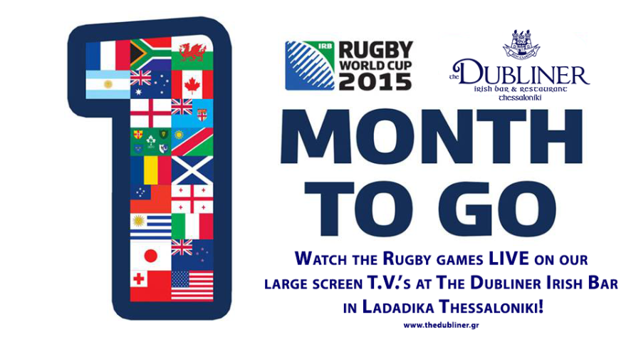 Rugby World Cup  18/09/15!